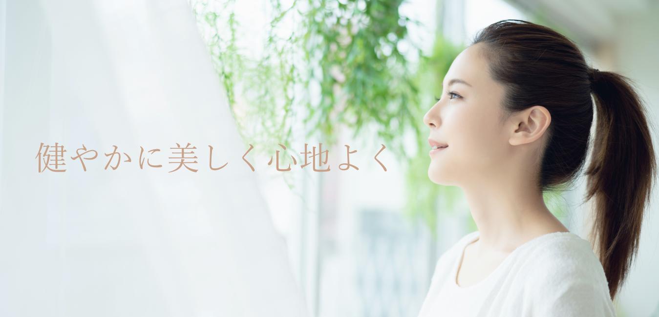 兵庫県西宮市の女性専用ホリスティックケアサロンポールスター